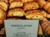 chocolatine-mme-au-japon-ils-ont-tranch-